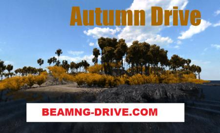 Скачать мод карта Autumn Drive для BeamNG Drive