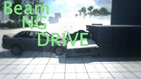 Скачать BeamNG Drive с машинами