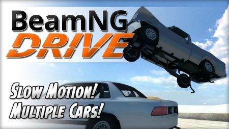 Как выбрать машину в BeamNG Drive